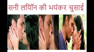 Repeat youtube video Randeep Hooda Force Fully Kiss Sunny Leone in Jism 2