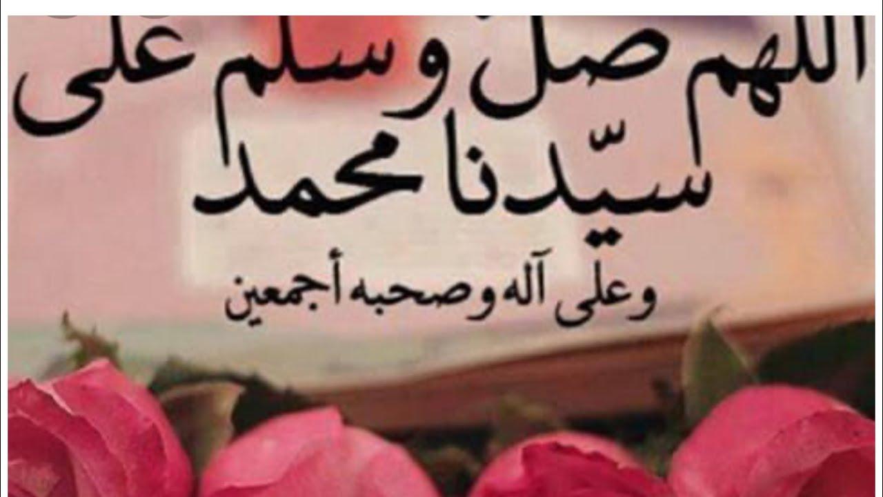 ما هي صيغه الصلاه علي النبي صلي الله عليه وسلم