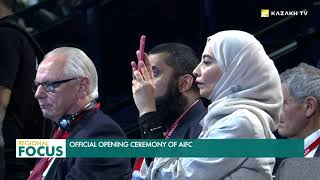 Official opening ceremony of AIFC