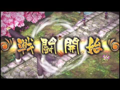 God Wars: Future Past (Demo) - Gameplay PS4