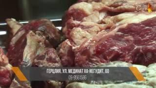 видео Ресторан Аргентина Грилль / Argentina Grill