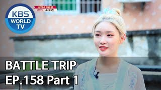 Battle Trip | 배틀트립 EP158 Trip to Guangzhou, China Part. 1 [ENG/THA/CHN/2019.10.13]