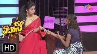 Patas | Comedy Queen Bavana Performance | 22nd January 2017  | ETV Plus