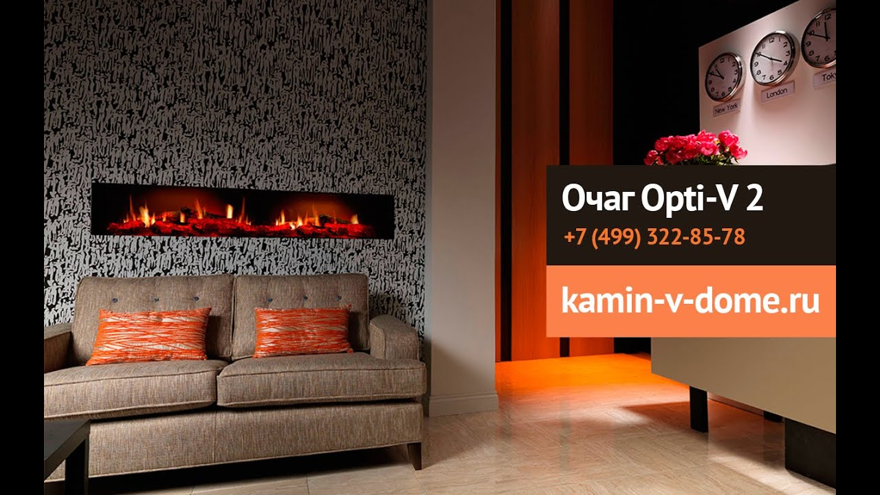 opti v2 dimplex kamin v youtube. Black Bedroom Furniture Sets. Home Design Ideas
