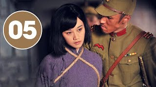 Phim Bộ Trung Quốc THUYẾT MINH | Hắc Sơn Trại - Tập 05 | Phim Kháng Nhật Cực Hay