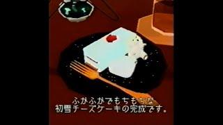 自作アニメーション 初雪のチーズケーキ Blender 2.80