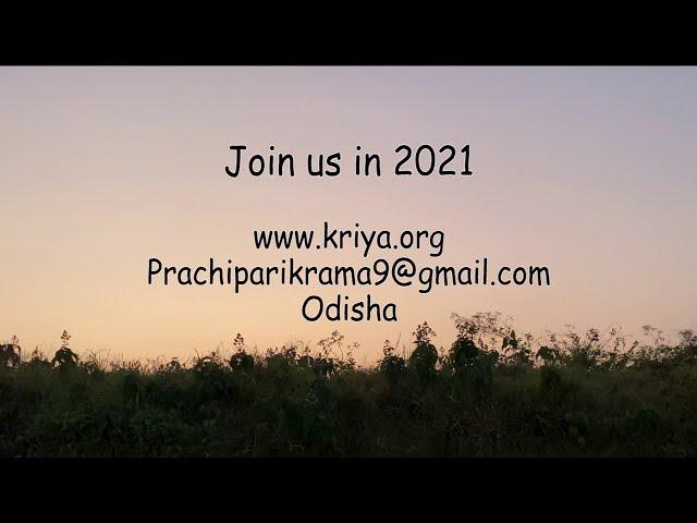 Prachi Walk 2020