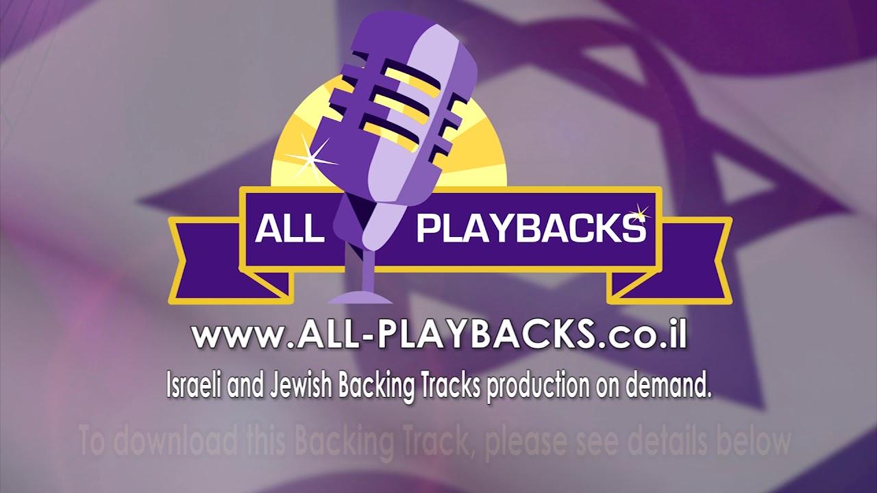 Yishtabach Shemo   SPECIAL REMIX EDITION   Yaakov Shwekey   Backing Track   Karaoke