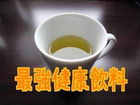 口臭予防は緑茶と唾液だよ!