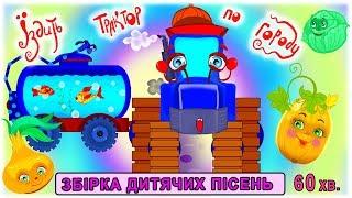 як зробити трактор для дитини