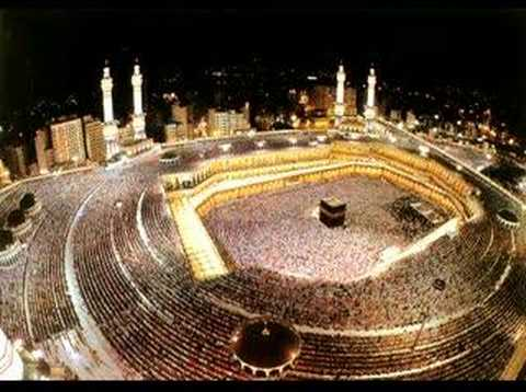 Fatiha Suresi - Kabe imamı ağlıyor (Saud es Shuraim)