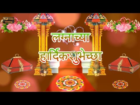 Happy Wedding Wishes In Marathi Marriage Greetings Marathi Quotes