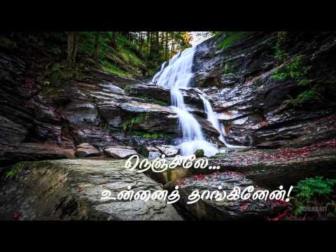 Thum hi ho song in tamil HD with lyrics