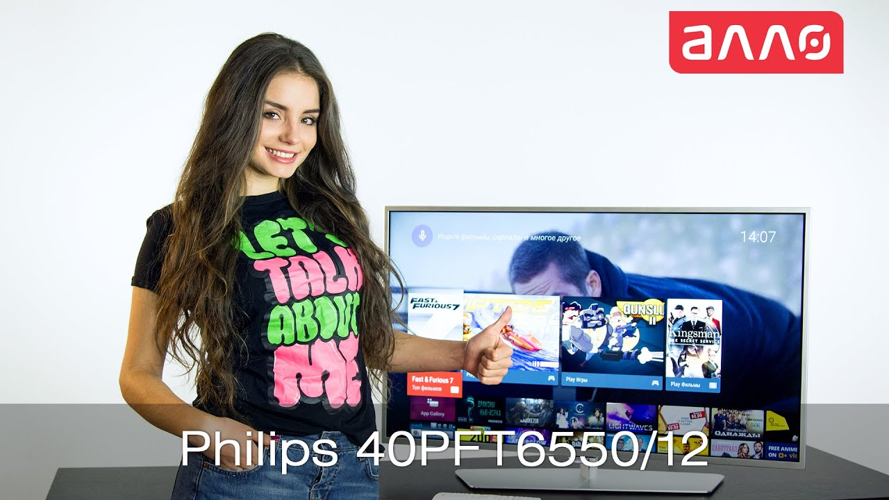 Видео-обзор телевизора Philips 55PDL8908S/60 - YouTube