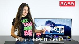 Видео-обзор телевизора Philips 40PFT6550(Купить данный телевизор Вы можете, оформив заказ у нас на сайте: 1. Philips 40PFT6550: http://allo.ua/televizory/philips-40pft6550.html?utm_sourc..., 2015-09-28T06:48:33.000Z)