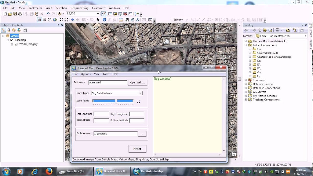 Download mosul bing map by Universal maps downloader