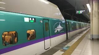 東北新幹線 はやぶさ22号 東京行きと秋田新幹線 こまち22号 東京行き E6系  2017.01.08