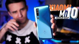 Обзор Xiaomi Mi10 - ЭТО ПУШКА-СМАРТФОН