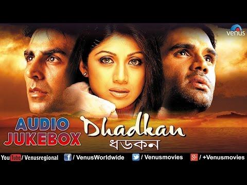 Dhadkan Bengali Audio Jukebox  Akshay Kumar, Shilpa Shetty, Suniel Shetty