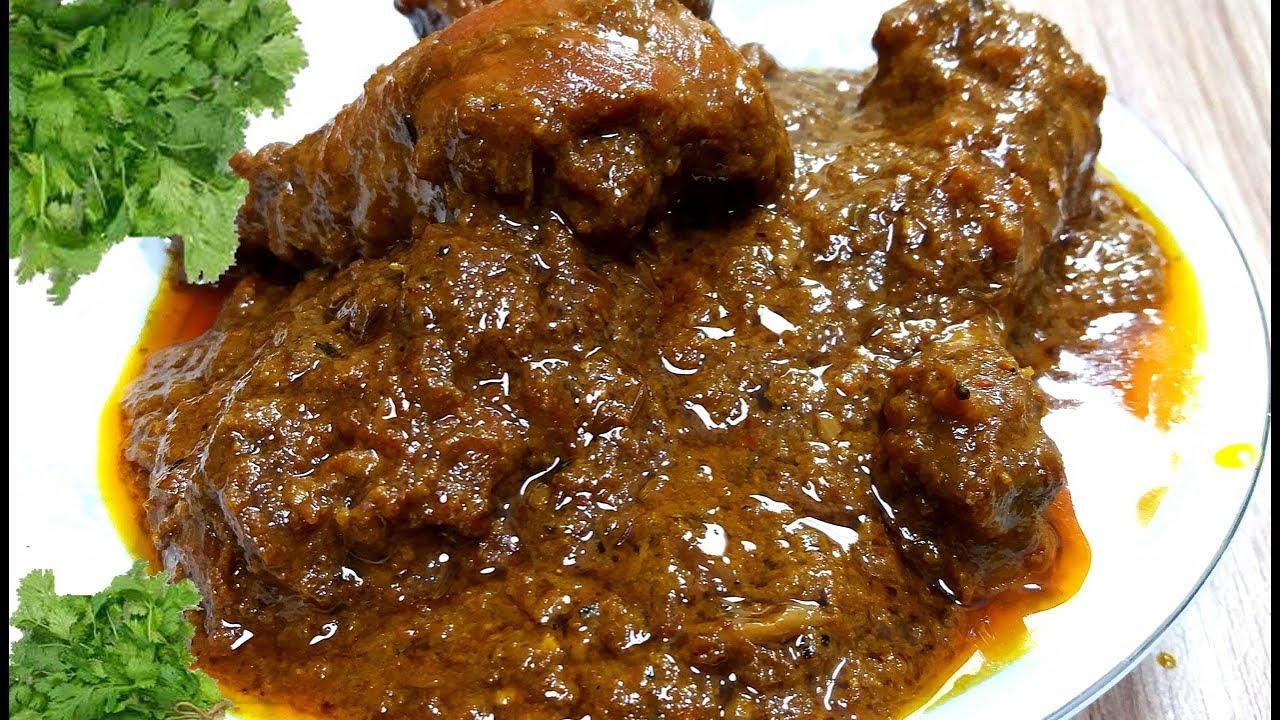 Mughlai chicken gravy recipe very delicious II mughlai chicken recipe II very delicious recipe