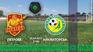 ПФЛ Інгулець - Авангард
