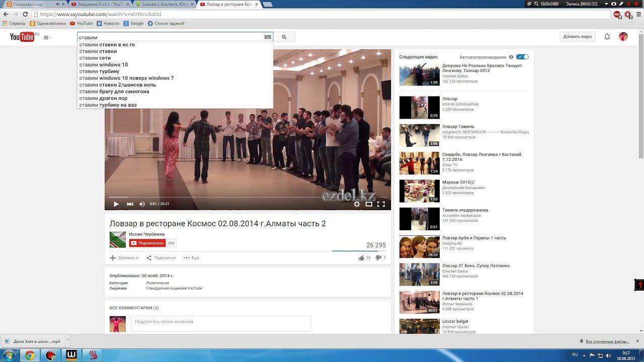 с jiepaiok.com как скачать видео