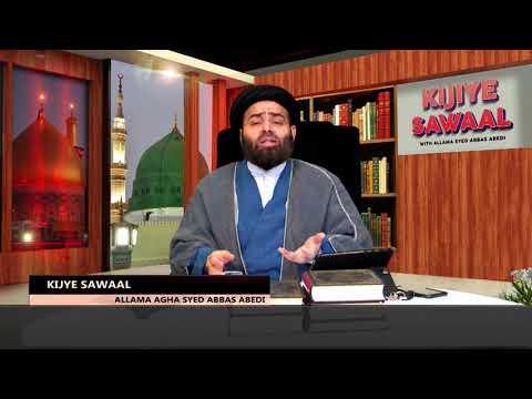 KIJIYE SAWAL | 14 JAN 2019| Hidayat TV
