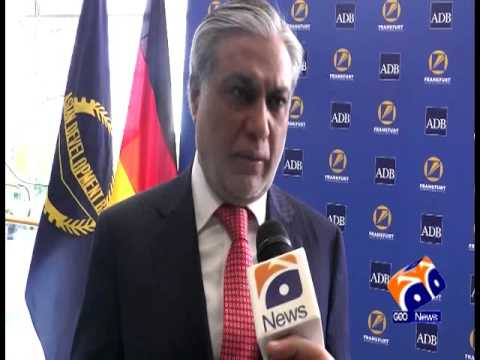 GEO NEWS Report on Germany hosting ADB annual meeting in Fra