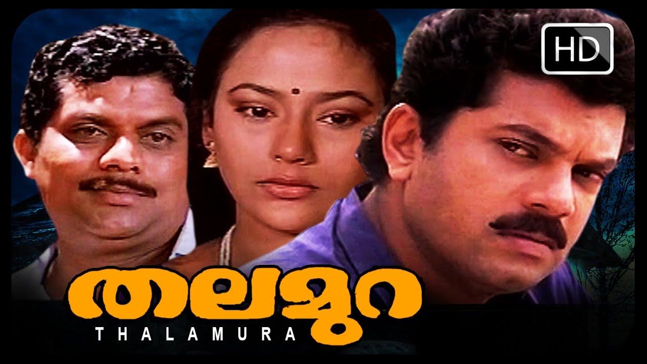 Malayalam movie souhrudam online dating