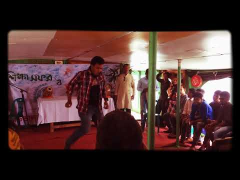 Zahidul Islam Performance At Annual Picnic 2018
