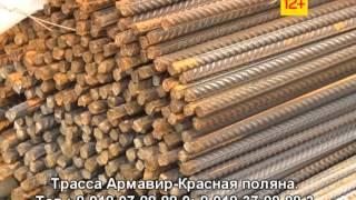 Металлобаза Юг Сталь(, 2013-11-15T18:17:15.000Z)