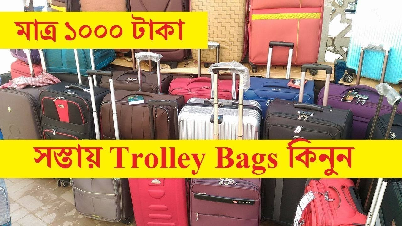 e4459b086b1 সস্তায় Trolley Bags কিনুন | Cheap Trolley Bags In Bd, Dhaka | Luggage Bags  Wholesale Market In Bd