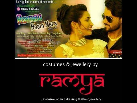 Romeo naam mera रोमियो नाम मेरा a short film.. Aryan Bairagi| Seno Borges| Lakshya.thnx ankita dave.
