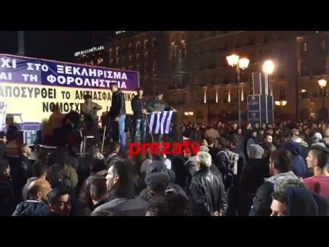 Ακροδεξιοί απωθούνται απο το ΚΚΕ | Αγροτικό συλλαλητήριο - Σύνταγμα 12-2-2016