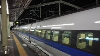 【雪のしゅうニャン市】徳山駅 500系こだま号岡山行 発車