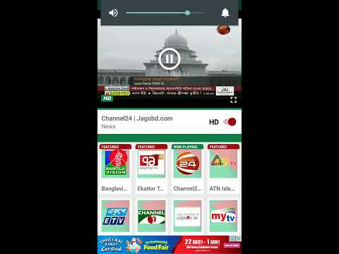 How To Dowanlod Live Bangla TV Channel  Software For Android Mobile (Bangla Tutorial)