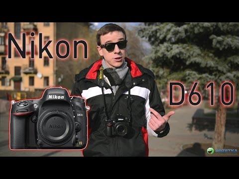 Nikon D610: обзор полнокадровой зеркалки