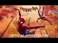 Spider-Man: Into The Spider-Verse | Official Hindi Trailer 2 | In Cinemas December 14