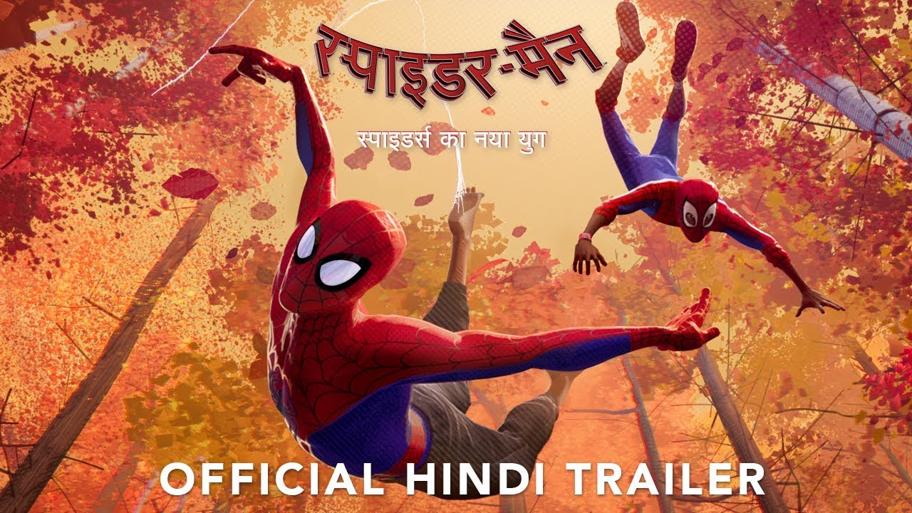 Download Spider-Man: Into The Spider-Verse | Official Hindi Trailer 2 | In Cinemas December 14