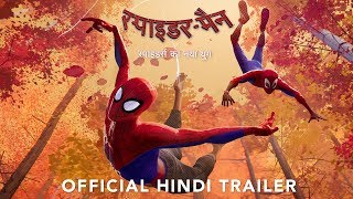 Spider-Man: Into The Spider-Verse | Official Hindi Trailer 2 | In Cinemas December 14 Thumb