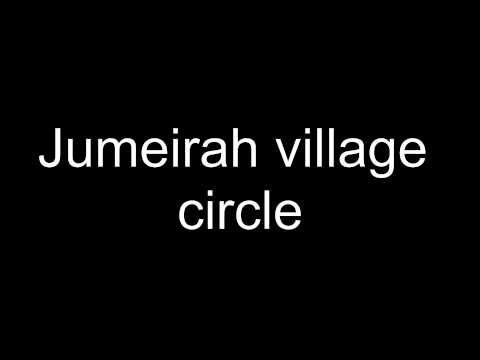Jumeirah Village Circle, Dubai by Lenar Mukhutdinov