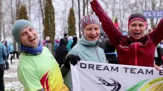 Зимний марафон Ice ValdaIce 2020