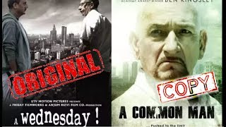 Top 5 hollywood movies copied from Bollywood