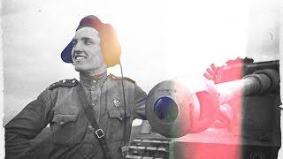 World Of Tanks Песня танкиста