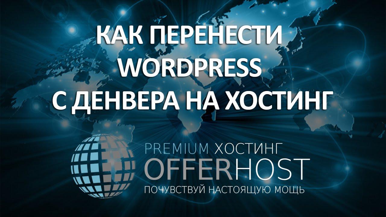 хостинг серверов майнкрафт с лаунчером и сайтом бесплатно