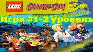 LEGO Скуби-Ду на Андроид 1-2 уровни. Улётная игра ))) - LEGO Scooby-Doo on Android 1-2 levels