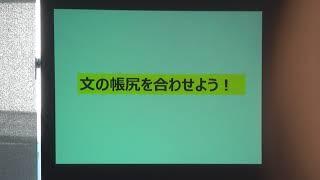 【第3回/全編】ライティングセミナー /梅村修教授(追手門学院大学ライティングセンター)
