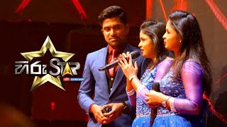 Galana Seetha Jale - ගලනා සීත ජලේ | Sandu / Nadu | Hiru Star EP 38 Thumbnail