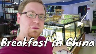Bakeries and Breakfast in China | MUST. EAT. NOW. | This is China