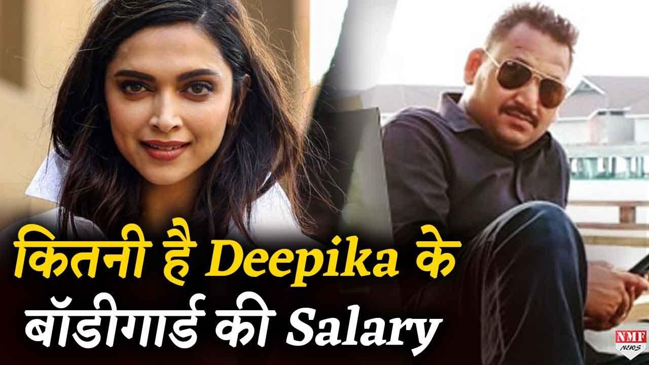 Deepika Padukone के Bodyguard Jalal की Salary जानकर उड़ ...